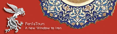 iran persia tours travel agency